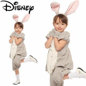 子ども用サンパー 「ディズニー」から映画バンビで知られる人気キャラクター『サンパー』のコスチュームが...
