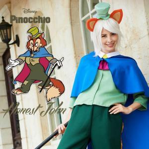 女性用ファウルフェロー 「ディズニー」からピノキオに登場するヴィランズ『ファウルフェロー』のコスチュ...