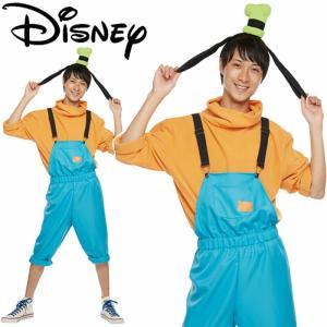 ハロウィン コスプレ ディズニー メンズ コスチューム カジュアル ポップ グーフィー 衣装 37026 キャラクター 仮装 衣装 ハロウィーン|gita