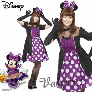 ハロウィン コスプレ ディズニー コスチューム ヴァンパイア ミニー 37029 コスプレ 衣装 イベント halloween|gita