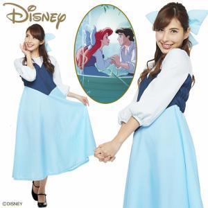 ハロウィン コスプレ ディズニー レディース コスチューム アリエル Costume Adult Ariel 37035 リトルマーメイド キャラクター 仮装 衣装|gita