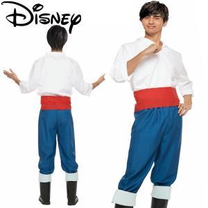 ハロウィン コスプレ ディズニー メンズ コスチューム リトルマーメイド エリック Costume Adult Eric 37036 キャラクター 仮装 衣装 ハロウィーン|gita