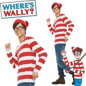 コスチュームメンズウォーリーを探せ 「ウォーリーを探せ」より、あの仮装したいコスチューム?1『ウォー...