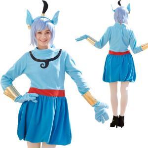 ハロウィン コスプレ ディズニー レディース アラジン ジーニー 37170 衣装 仮装 コスチューム|gita