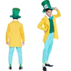 0f78d4987dda4 ハロウィン コスプレ ディズニー メンズ コスチューム 不思議の国のアリス マッドハッター 37177 キャラクター 仮装 衣装 ハロウィーン