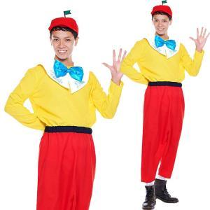 ハロウィン コスプレ ディズニー メンズ コスチューム 不思議の国のアリス トゥイードル ダム 37194 キャラクター 仮装 衣装 ハロウィーン パーティーグッズ|gita