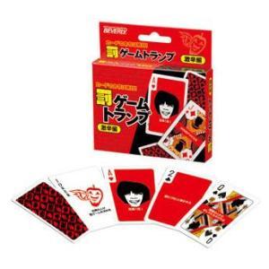 罰ゲームトランプ激辛編 カードゲーム ハロウィン