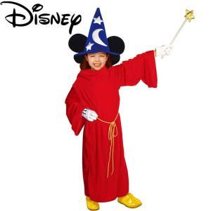 ハロウィン コスプレ 子供 ディズニー ファンタジア ミッキー 802501 キャラクター 衣装 仮...