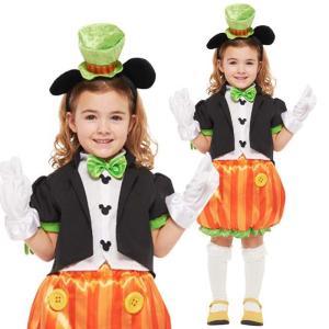 ハロウィン コスプレ 子供 ディズニー ミッキー パンプキンミッキー 女の子 男の子 衣装 仮装 キ...