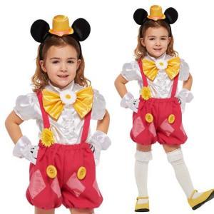 ハロウィン コスプレ 子供 ディズニー ミッキー パステルミッキー 95862 女の子 男の子 衣装...