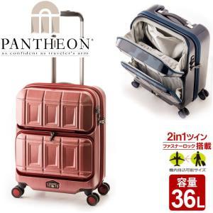 A.L.Iアジアラゲージ パンテオンPANTHEON(36L)PTS-6005スーツケース機内持ち込...