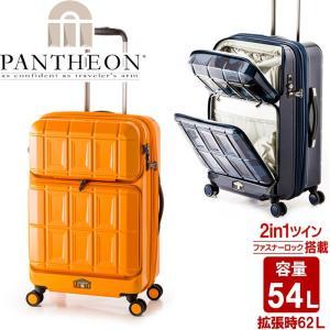 A.L.Iアジアラゲージパンテオン PANTHEON54L(拡張時+8L)PTS-6006スーツケー...