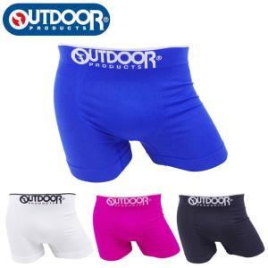 アウトドア ボクサーパンツ メンズ パンツ メンズ下着 アンダーウェア 無地 成型 OUTDOOR PRODUCTS 全4色 M L LL メール便 送料無料|gita