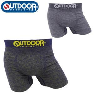 アウトドア ボクサーパンツ メンズ パンツ メンズ下着 アンダーウェア 無地 成型 OUTDOOR PRODUCTS 全2色 M L LL メール便 送料無料|gita