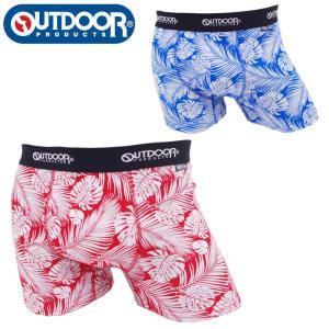 アウトドア ボクサーパンツ メンズ パンツ メンズ下着 アンダーウェア リーフ柄 OUTDOOR PRODUCTS 全2色 M L LL メール便 送料無料|gita