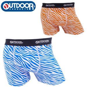 アウトドア ボクサーパンツ メンズ パンツ メンズ下着 アンダーウェア ゼブラ柄 OUTDOOR PRODUCTS 全2色 M L LL メール便 送料無料|gita