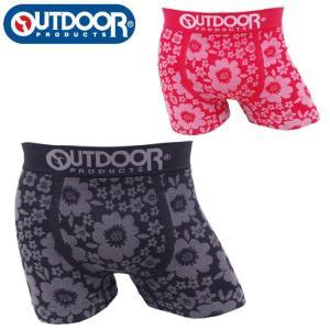 アウトドア ボクサーパンツ メンズ パンツ メンズ下着 アンダーウェア フラワー柄 成型 OUTDOOR PRODUCTS 全2色 M L LL メール便 送料無料|gita