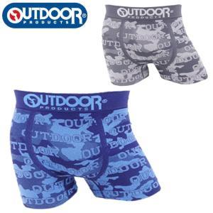 アウトドア ボクサーパンツ メンズ パンツ メンズ下着 アンダーウェア ロゴ柄 成型 OUTDOOR PRODUCTS 全2色 M L LL メール便 送料無料|gita