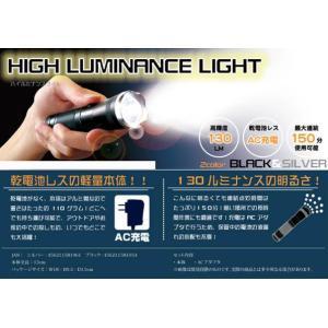 災害対策ハイルミナンスライト 乾電池レス不要 gita