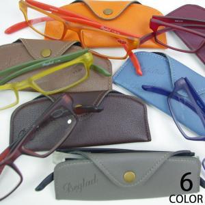 老眼鏡 おしゃれ 女性用 男性用 BGE1016 シニアグラス メガネケース付き 度数 1.0-2.5 使わないときは首にかけられる老眼鏡 男性 定形外郵便 対応|gita