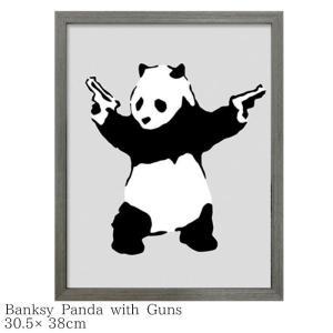 ポスター おしゃれ インテリア アートポスター Banksy バンクシー Panda with Gu...