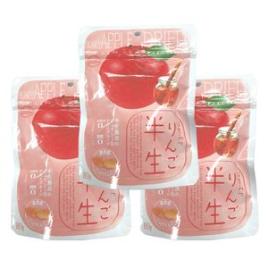 ドライフルーツ りんご 半生はちみつりんご 80g ×3袋 半生ドライフルーツ 3袋セット リンゴ 半生 メール便 送料無料|gita