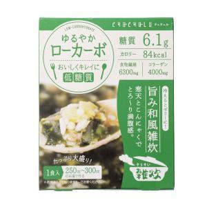 メール便 低糖質 雑炊 チュチュル ゆるやか ローカーボ 旨み 和風雑炊 1食入り|gita