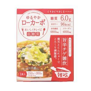 メール便 低糖質 雑炊 チュチュル ゆるやかローカーボ 旨辛 チゲ雑炊 1食入り寒天|gita