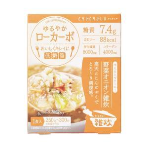 メール便 雑炊 低糖質 チュチュル ゆるやかローカーボ 野菜 オニオン雑炊 1食入り|gita