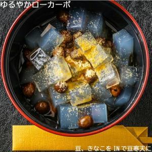 メール便 低糖質 チュチュル ゆるやか ローカーボ 黒みつ寒天 120g きなこ ダイエット食品 糖質 0.5g|gita