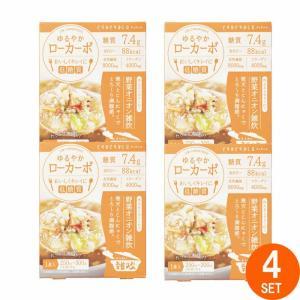 メール便 雑炊 低糖質 チュチュル ゆるやかローカーボ 野菜 オニオン雑炊 1食入り ×4個セット|gita
