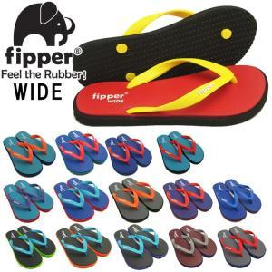 商品説明 2016年夏日本初上陸のブランド fipper(フィッパー)は2008年にマレーシアで誕生...