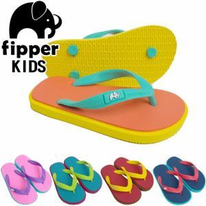 2016年夏日本初上陸のブランドfipper(フィッパー)は2008年にマレーシアで誕生したビーチサ...