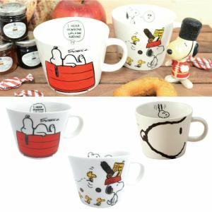 たっぷりおおぶりなマグカップ 表も中もスヌーピーの楽しい絵柄になってます。プレゼ...