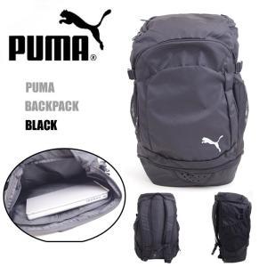 プーマ リュック バックパック メンズ/レディース トレーニング プレミアム ブラック 40L pu...