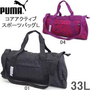 ボストンバッグ プーマ puma 074735 Lサイズ コ...