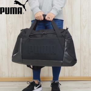 プーマ ボストンバッグ ジム ダッフルバッグ M メンズ/レディース ブラック 40L PUMA 0...