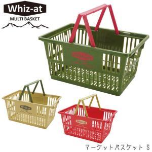 サイズ:W280×D200×H140mm 素材:ポリプロピレン 原産国:中国製 マーケットバスケット...