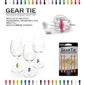 NITE-IZE ナイトアイズ・GEAR TIE(ギアータイ)3inch・7.6cm4個入り gita