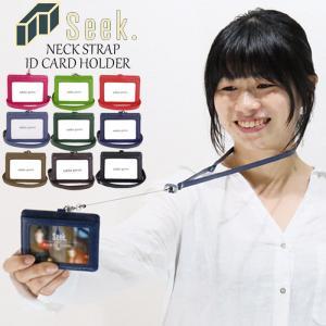 idカードケース idカードホルダー ネックストラップ おしゃれ 革 首から下げる 1605 ID カードケース メンズ 郵 メール便 送料無料 gita