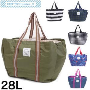 コンパクトに収納出来て、お買い物時の袋詰めの手間が省ける上部が巾着仕様のレジかご保冷バッグ!! キー...