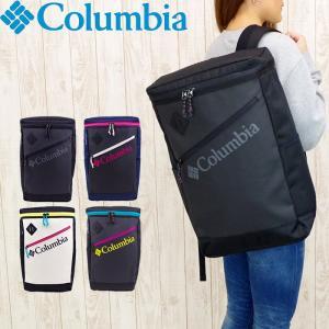 コロンビア バッグ リュック Columbia ボックス バックパック オムニシールド メンズ/レディース 全4色 PU8354 リュックサック 送料無料|gita