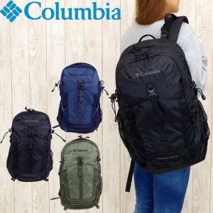 Columbia コロンビア リュック バッグ ブルーリッジ マウンテン 30L バックパック II PU8180 送料無料|gita