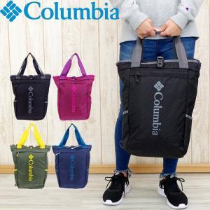 Columbia コロンビア リュック バッグ パッカブル アシュリーフォールズ 2WAY トートバッグ バックパック 全4色 PU8200|gita