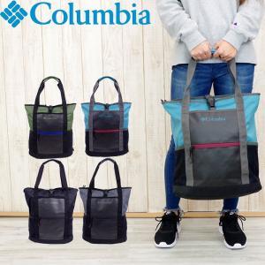Columbia コロンビア リュック バッグ トートバッグ 2WAY ディーカム メンズ/レディース 全4色 PU8217 リュックサック|gita