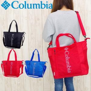 特長・仕様:トートバッグ、ショルダーバッグとして使える2way仕様 着脱可能なインナーバッグは単体で...