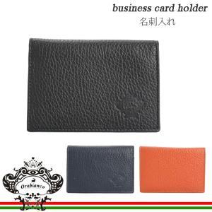 オロビアンコ 名刺入れ 革 両面カードケース Orobianco 本革 メンズ/レディース 全3色 FIGARILLO カード入れ 定期入れ ポイン gita