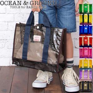 Ocean&GroundプールバッグOAHUキッズ1515801 配色が絶妙な、トー...