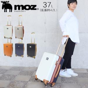 moz モズ キャリーケース 機内持ち込み かわいい 拡張 エキスパンダブル スーツケース メンズ/レディース ブラック/ネイビー/トリコロール 送料無料|gita