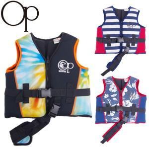 フローティングベスト 子供 ライフジャケット キッズ OP オーシャンパシフィック S Ocean Pacific 569907|gita